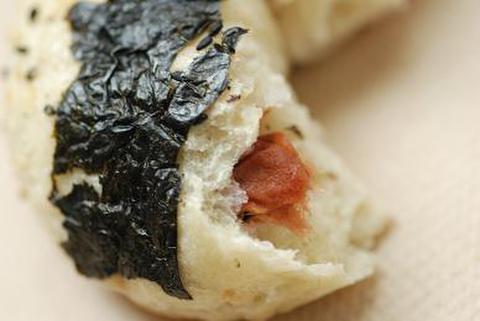 玄米おにぎりベーグル(梅)