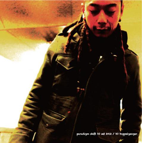 DJ Doppelgenger Paradigm Shift DJ Set 2012