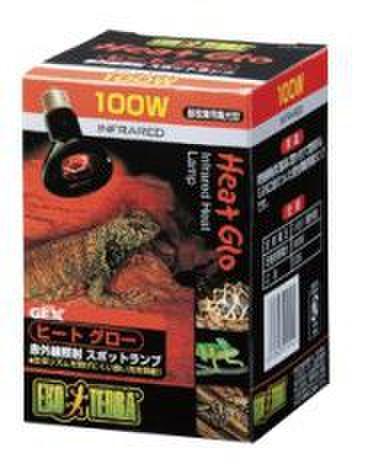 ヒートグロー100w 〔エキゾテラ〕