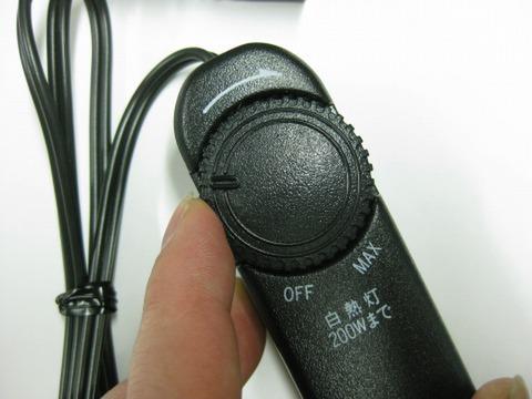 スポット調光器【NE-740】