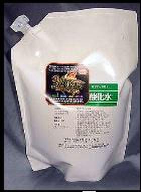 除菌・強力消臭スプレー【エキゾジア/詰め替え用2L】