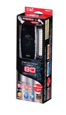 メタルヒートパックSH80 〔ジェックス〕