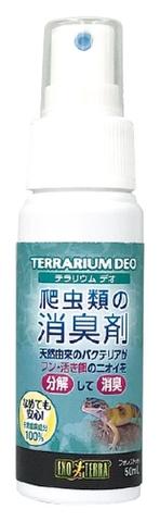 テラリウム デオ 50mL 消臭剤〔gex〕
