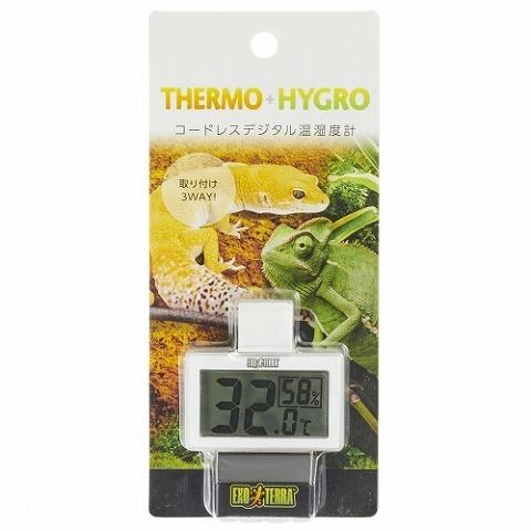 コードレスデジタル温湿度計〔エキゾテラ〕