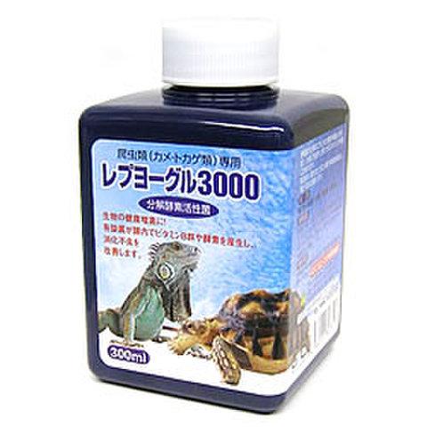 レプヨーグル3000