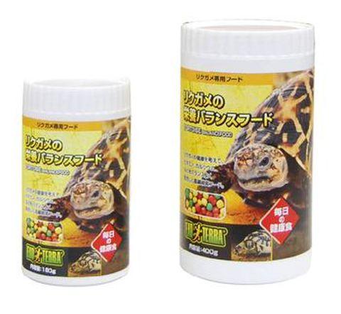 リクガメの栄養バランスフード400g 〔エキゾテラ〕