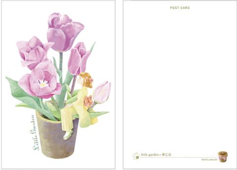 little garden◆春乙女