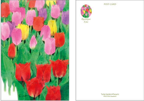 Tulip Garden◆Tonami