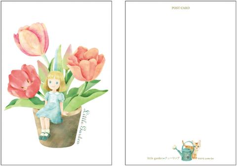 little garden◆チューリップ