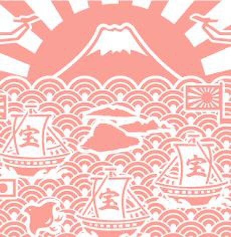 ウミノマモリ:桃(モモ)