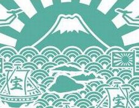 ウミノマモリ:汐(ウシオ)