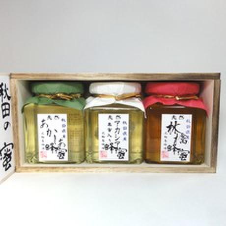 国産蜂蜜ギフト205g (極)B