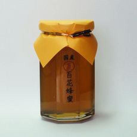 国産(夏の)百花蜂蜜370g