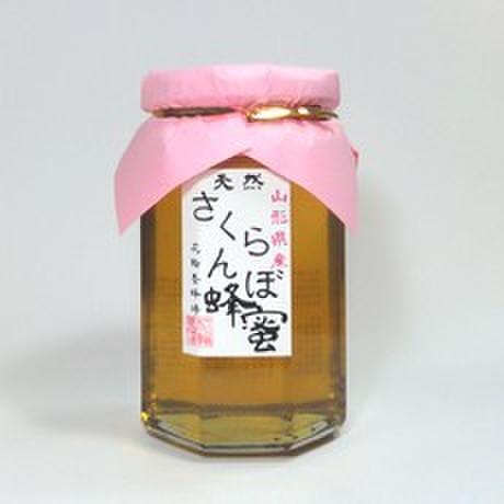 天然国産さくらんぼ蜂蜜370g