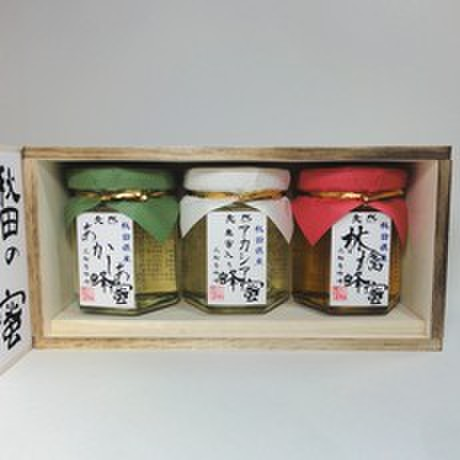 国産蜂蜜ギフト125g(極)B