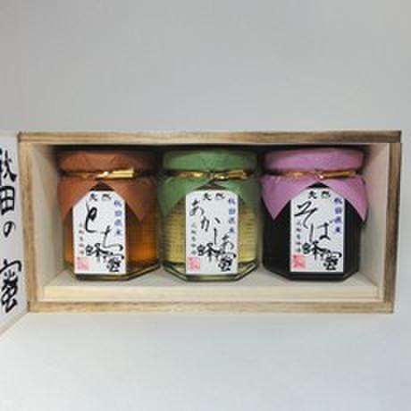 国産蜂蜜ギフト125g C