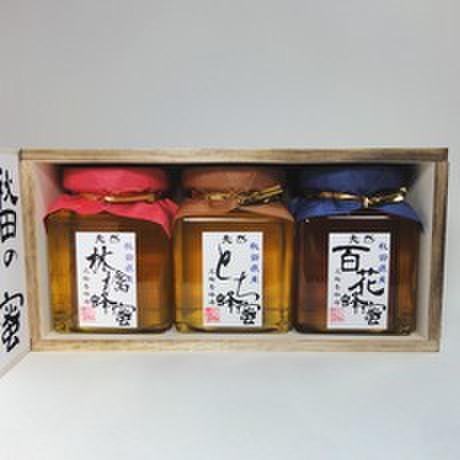 国産蜂蜜ギフト205g D
