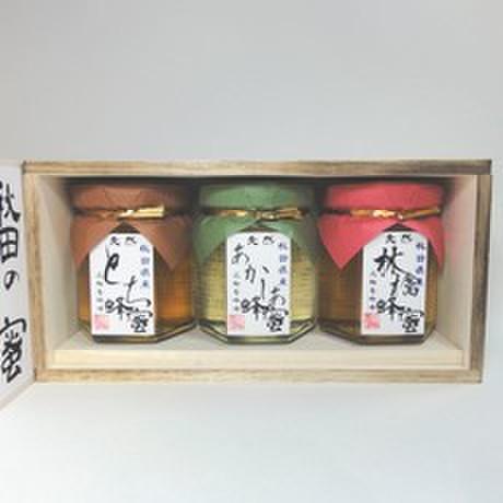 国産蜂蜜ギフト125g A