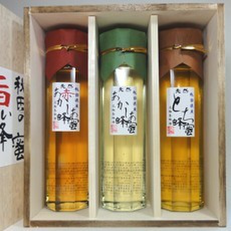 国産蜂蜜ギフト250g E