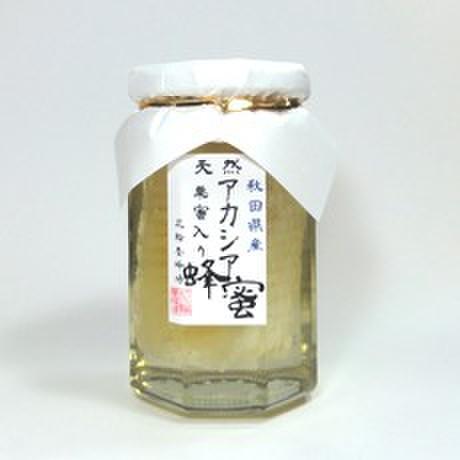 天然国産アカシア蜂蜜(巣蜜入り)370g