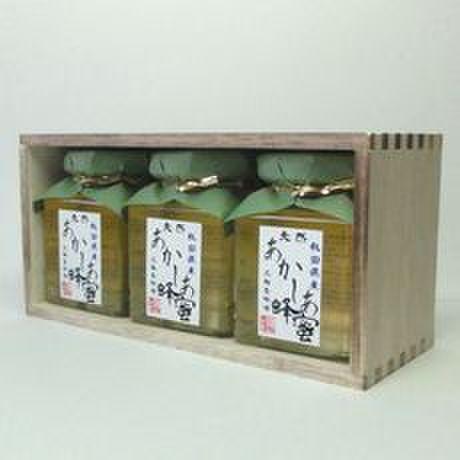 国産蜂蜜ギフト205g Z