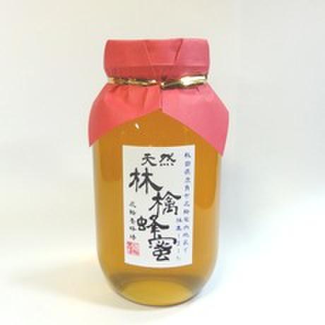 天然国産りんご蜂蜜1200g