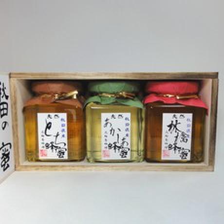 国産蜂蜜ギフト205g A