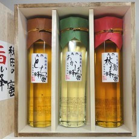 国産蜂蜜ギフト250g A