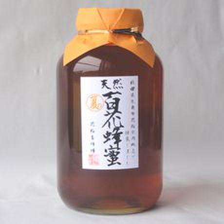 国産(夏の)百花蜂蜜2400g