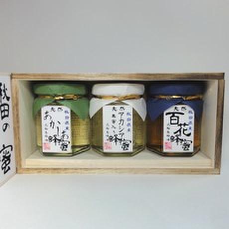 国産蜂蜜ギフト125g(極)D