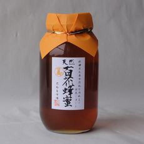 国産(夏の)百花蜂蜜1200g
