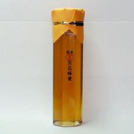 国産(夏の)百花蜂蜜250g