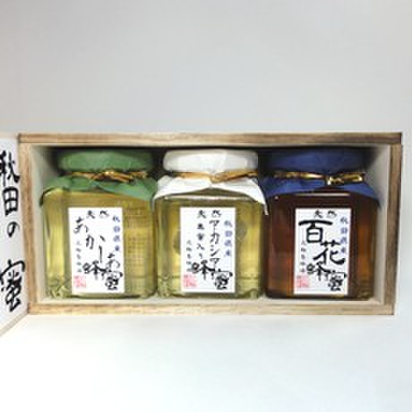 国産蜂蜜ギフト205g(極)D