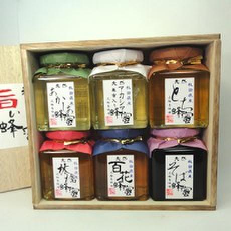国産蜂蜜ギフト205g×6 (極)