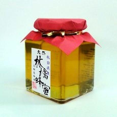 天然国産りんご蜂蜜205g