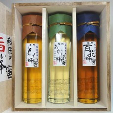 国産蜂蜜ギフト250g B