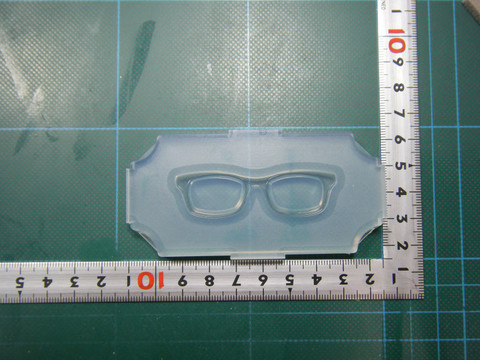 60「メガネ」レジン用モールド