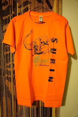 スリン象Tシャツ(オレンジ)