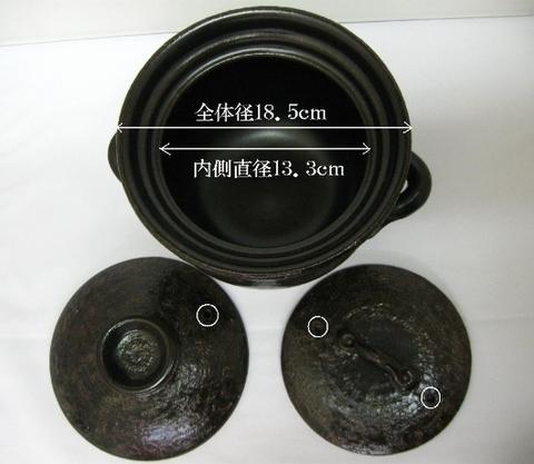◆究極の飯釜=2合炊き