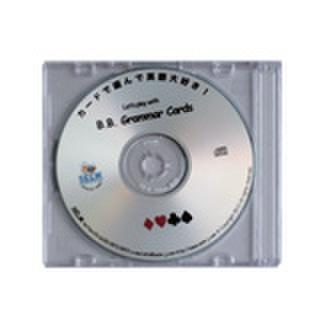Grammar Card用CD