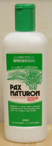 太陽油脂 パックスナチュロン400番(台所用) 500ml