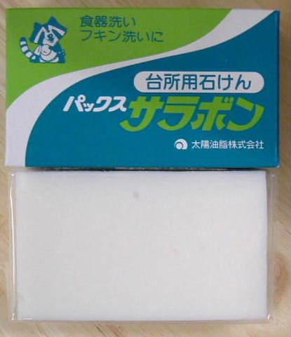 太陽油脂 パックスサラボン 220g