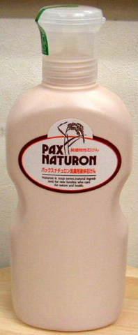 太陽油脂 パックスナチュロン洗濯用液体石鹸 1000ml