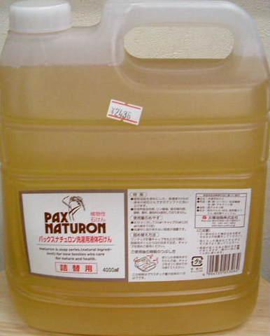 太陽油脂 ナチュロン洗濯用液体石鹸 詰替用(大) 4000ml