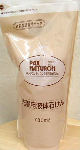 太陽油脂 パックスナチュロン洗濯用液体石鹸 詰替用(小) 780ml