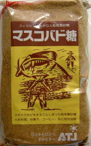ATJ マスコバト糖(黒糖粉末) 500g