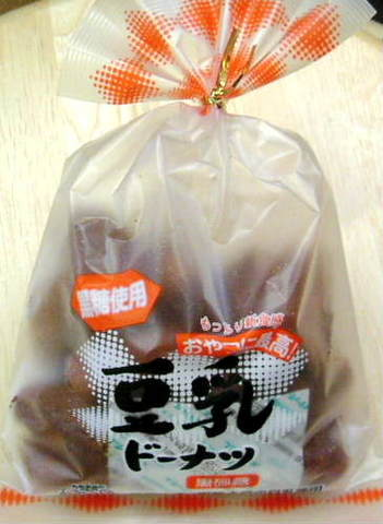 丸和 豆乳ドーナッツ 黒砂糖 170g