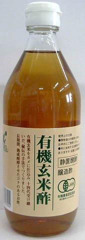 ビオマーケット 有機玄米酢 500ml