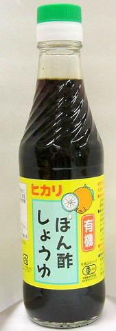 光食品 有機ポン酢醤油 250ml