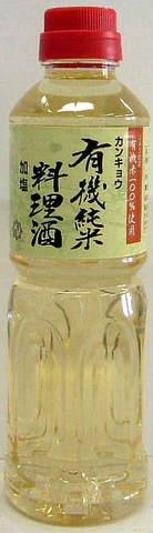 甘強酒造 有機純米料理酒(加塩) 500ml